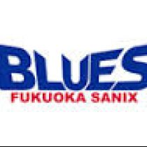 Sanix Blues