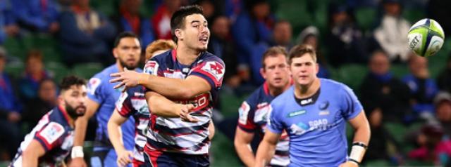 RugbyWA Statement Regarding ARU Announcement