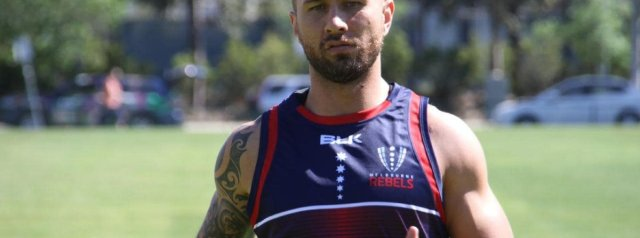 Quade Cooper's first day as a Rebel
