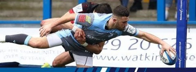 Champions Cup Highlights: Cardiff Blues v Lyon