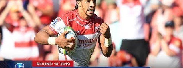 Lions v Highlanders | Super Rugby 2019 Rd 14 Highlights