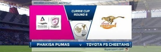 Currie Cup | Pumas vs Cheetahs | Highlights