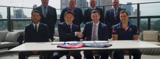 Melbourne Rebels announce partnership with Japanese giant