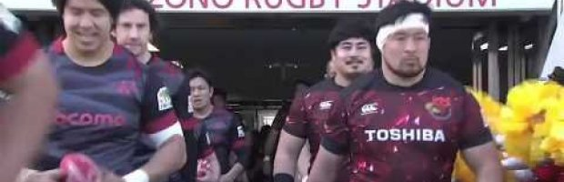 Top League Highlights: Toshiba Brave Lupus Vs NTT Docomo Red Hur