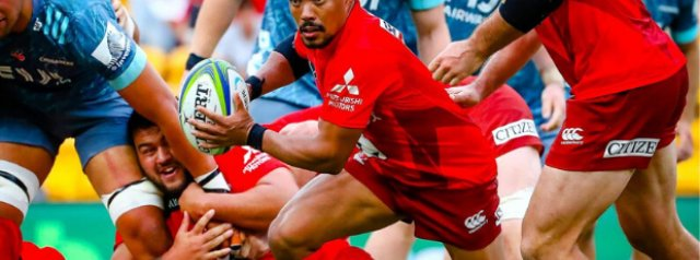 Sunwolves won't play in Australia-based Super Rugby competition