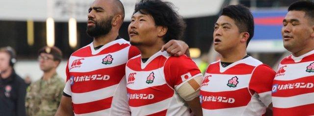 Japan Joins Scotland's Autumn Schedule