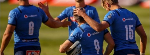 WRAP UP: Currie Cup