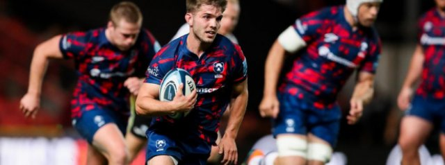 Bristol look to maul Wasps after Round 1 loss